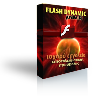 flash dynamic package