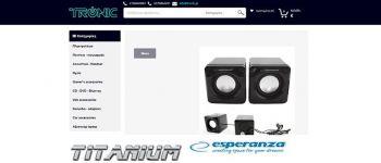 Tronic.gr - εμπόριο ηλεκτρονικού εξοπλισμού