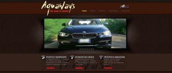 Aquaways - Πλυντήριο Καθαρισμού Αυτοκινήτων